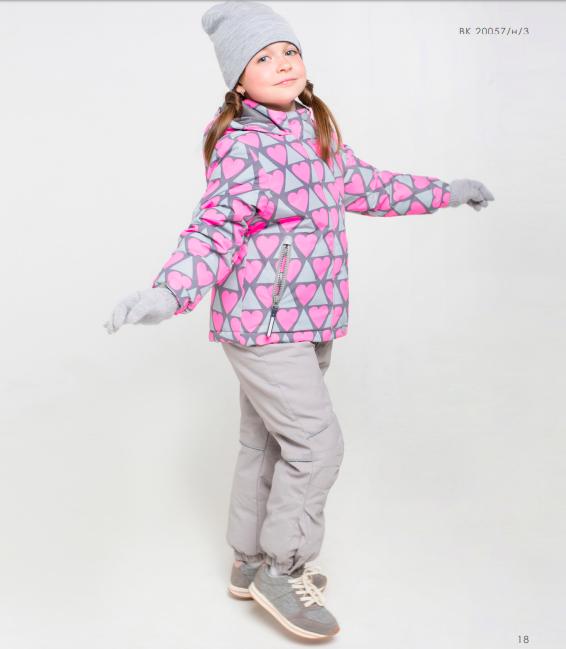 74d7888c35dc Комплект зимний для девочки Crockid (Крокид) ВК 20057 н3 (куртка и  полукомбинезон)