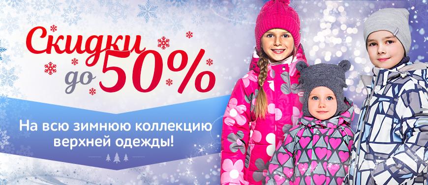 Зимний комбинезон костюм скидки